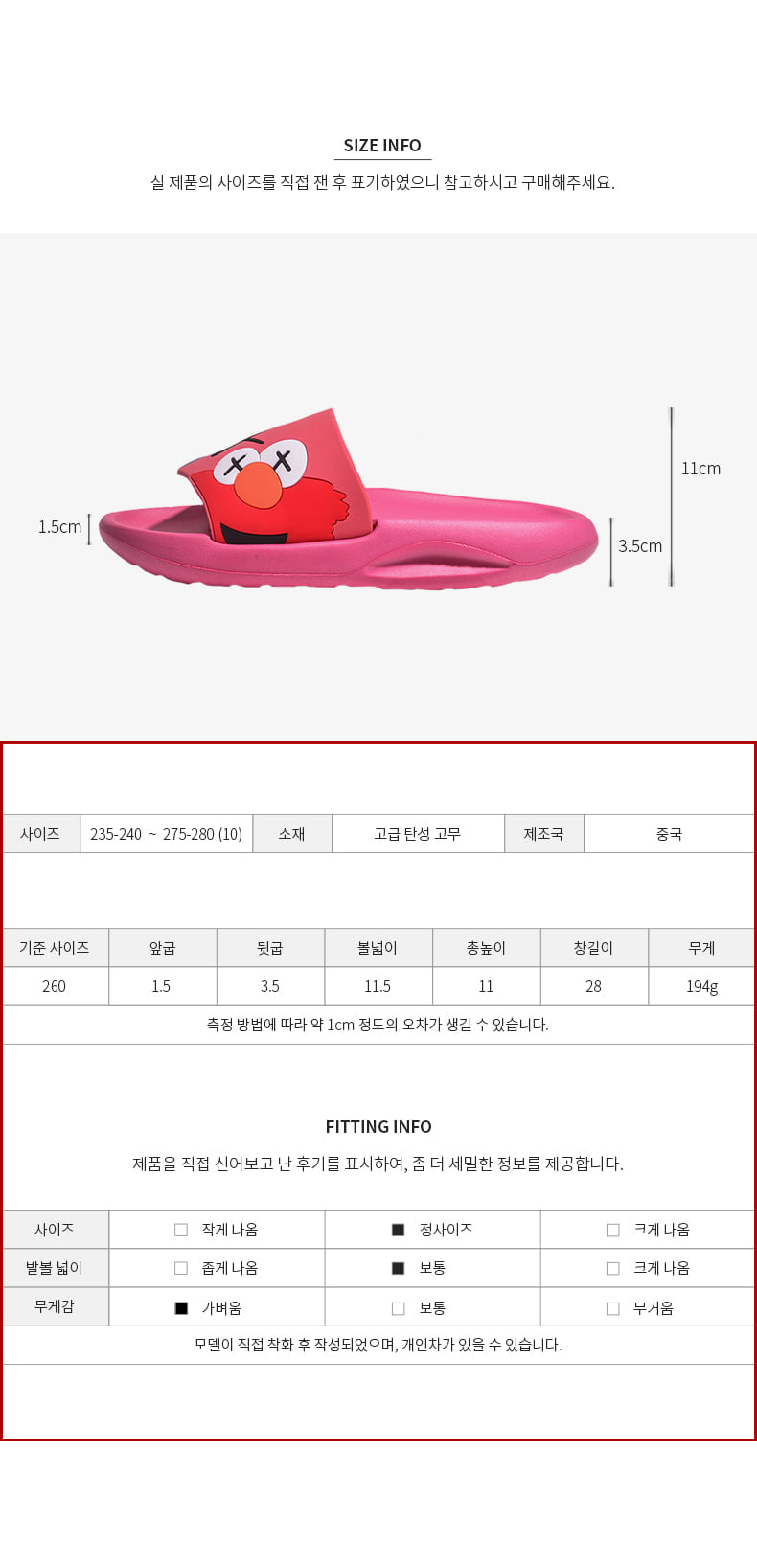 Soft and comfortable character slippers S#JI055