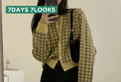 7 Days 7 Looks, What To Wear This Week (4th Week Of March)
