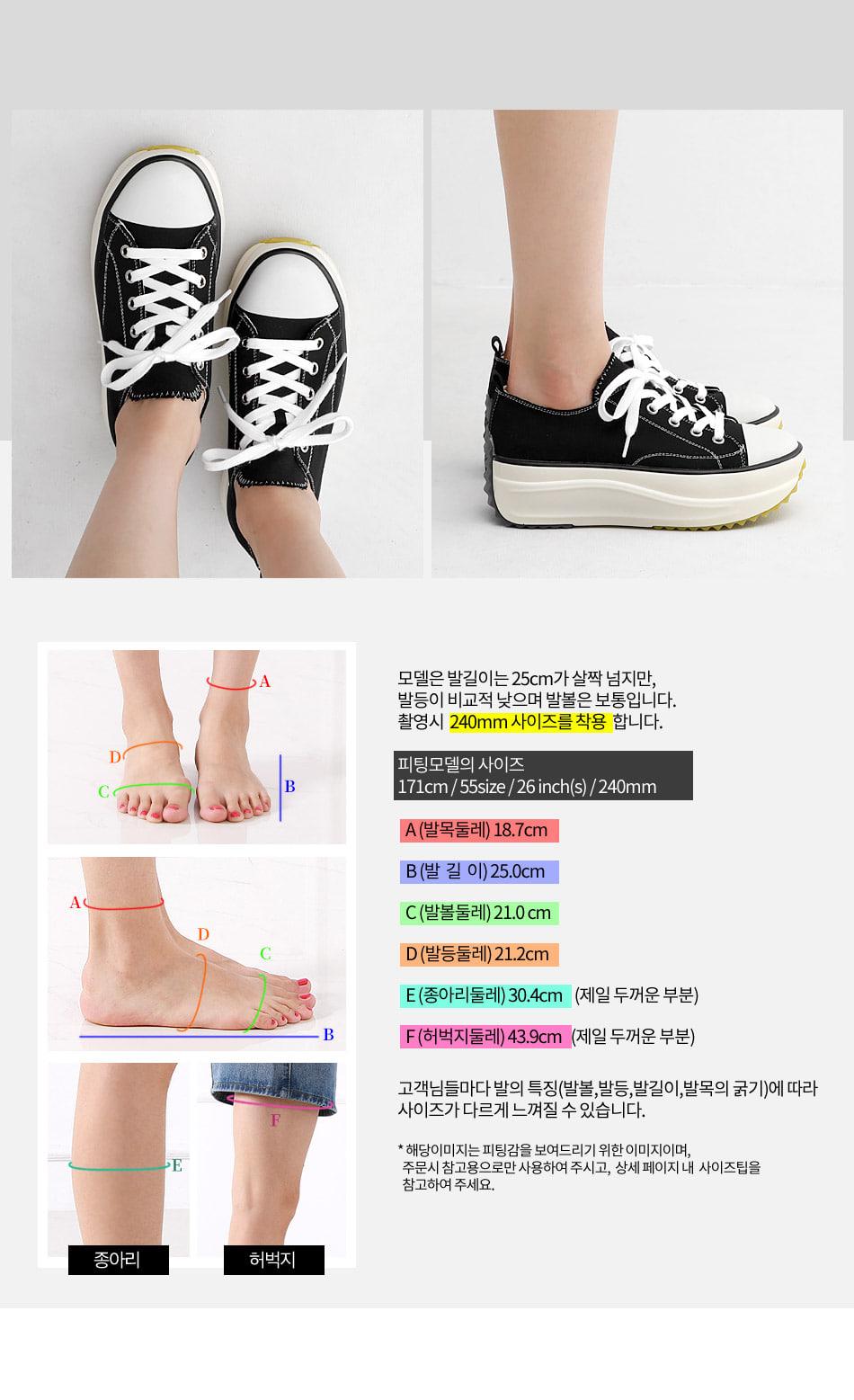 Isshu Combicolor Bailey Platform Sneaker 10903