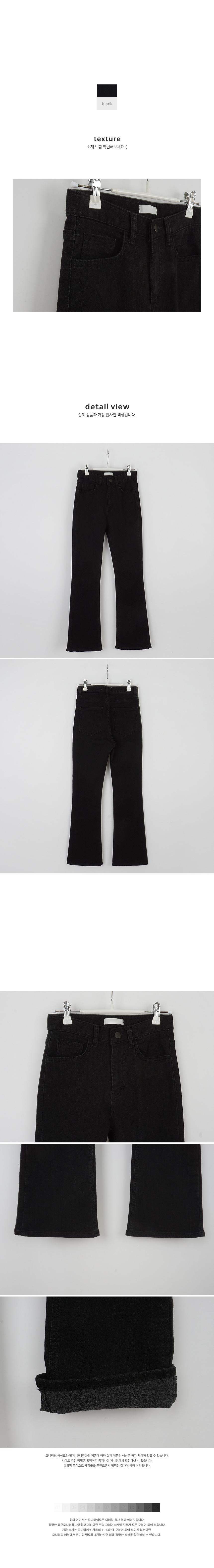 Hit Fleece-lined black jeans