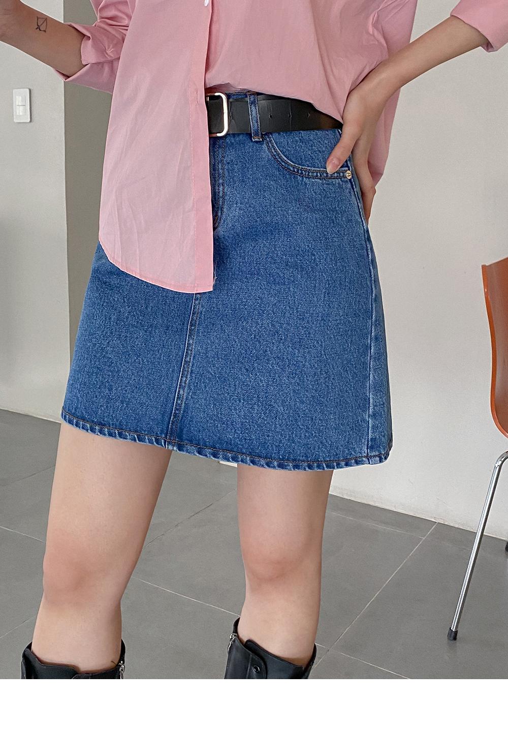 Sein denim mini skirt