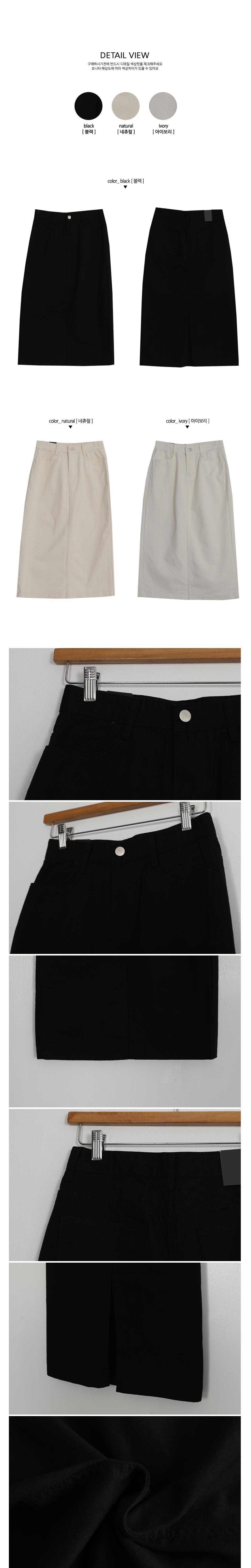 Heal Cotton H Long Skirt