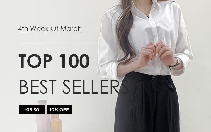 TOP 100 BEST SELLERS - 4th Week Of March