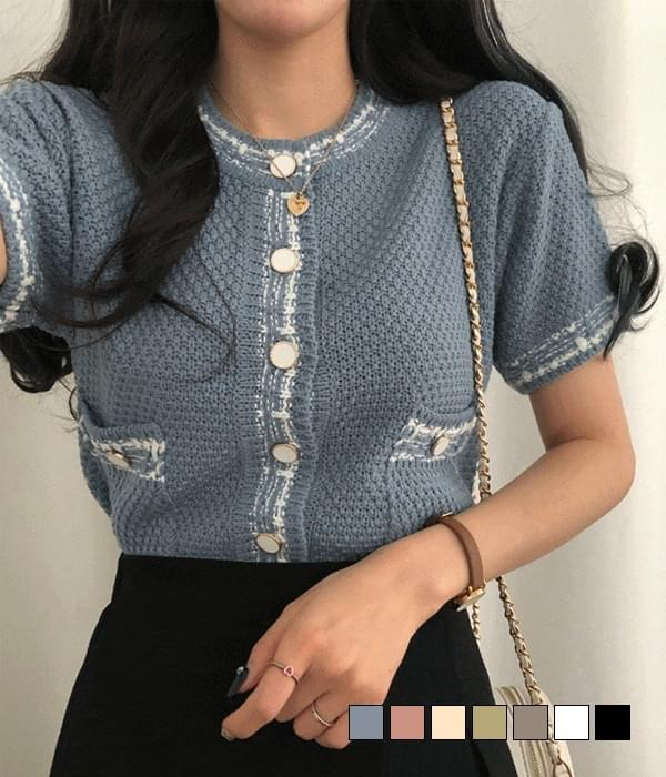 Romance Tweed Waffle Weave Short Sleeve Knitwear (Delayed delivery)