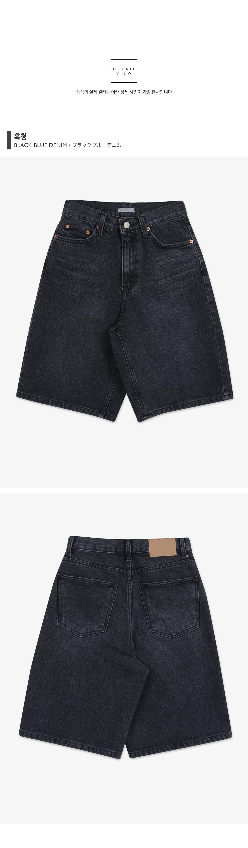 Vintage Stone 5 Piece Denim Shorts