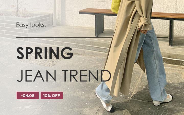 Spring Jean Trend