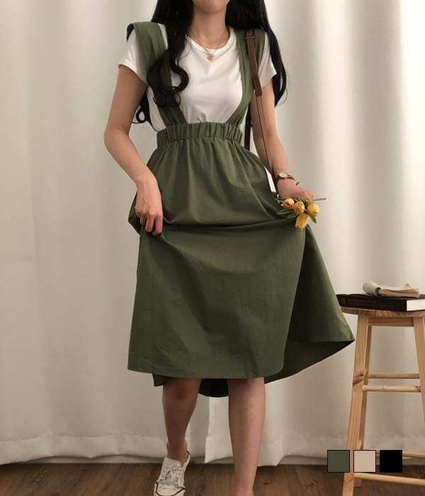 Vivacious itself, a long Dress set with suspenders