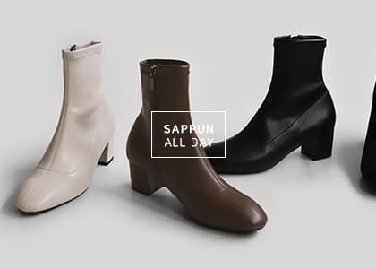 Belize Spandex Ankle Boots