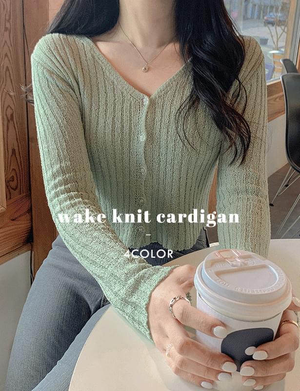 Wake Knitwear cardigan