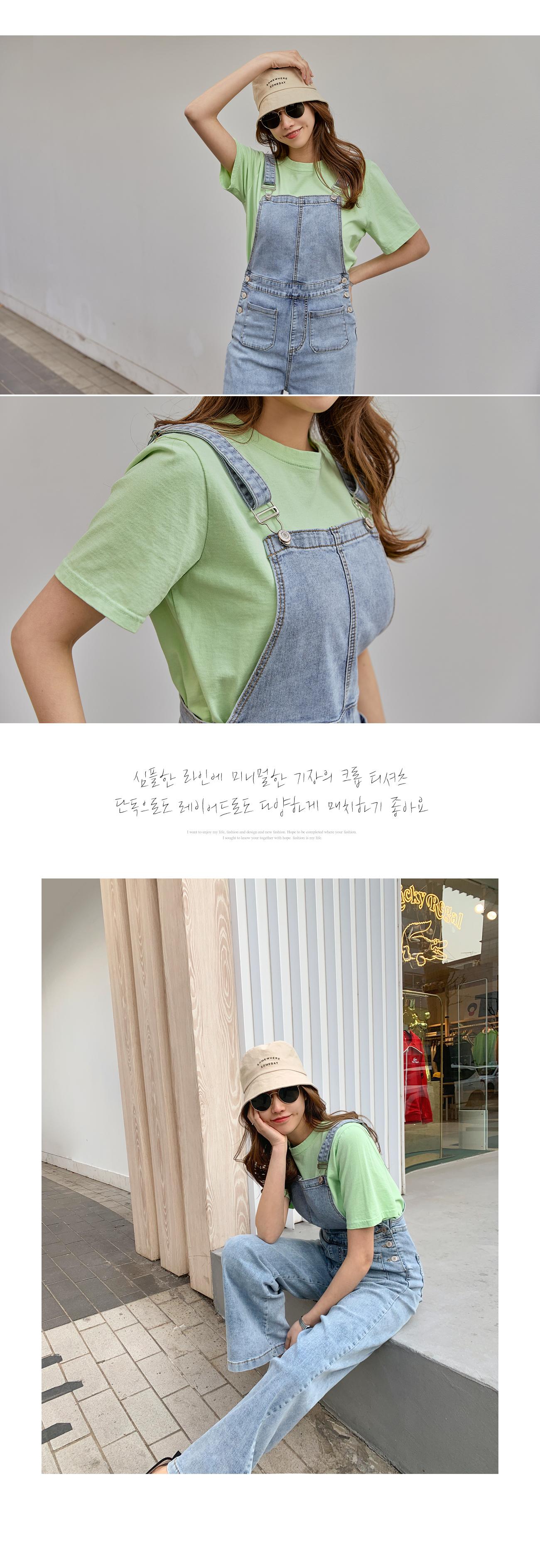 Little Crop Short-sleeved T-shirt #108954
