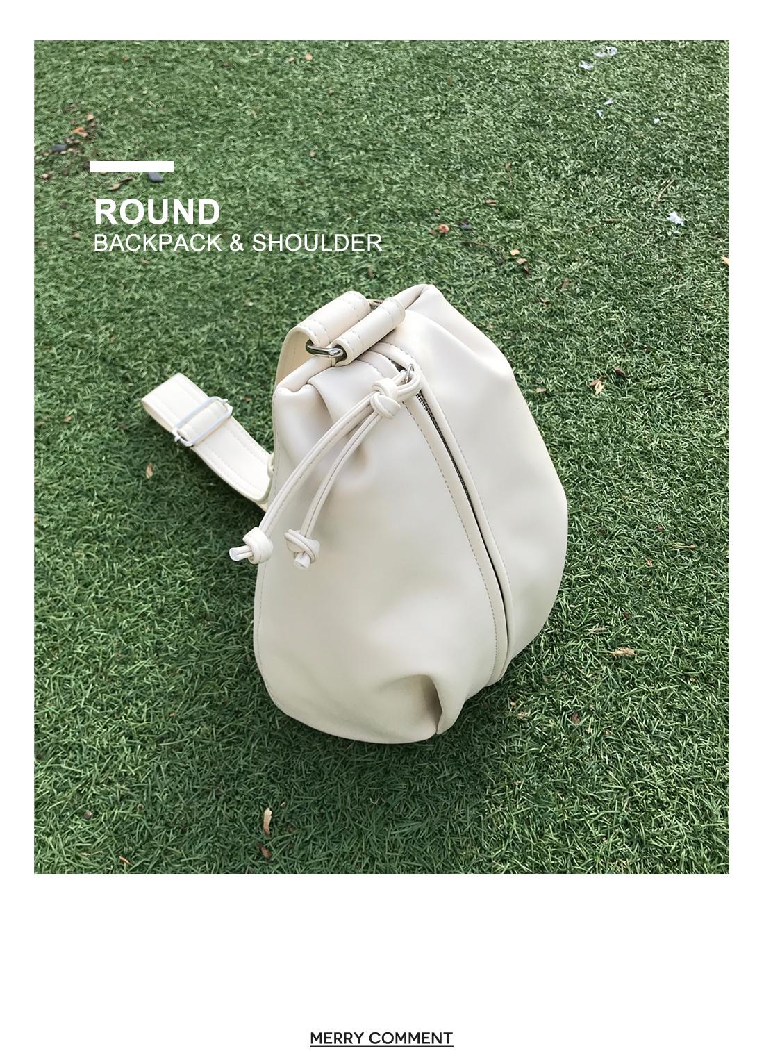 Ripper shoulder and backpack