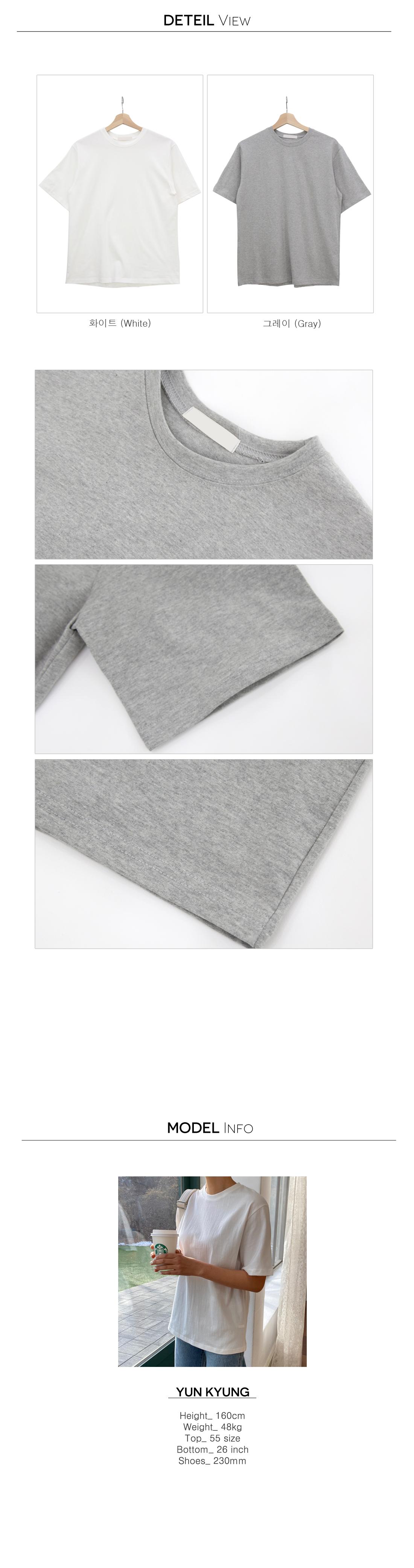 Aroma Loose-fit Short Sleeve Tea