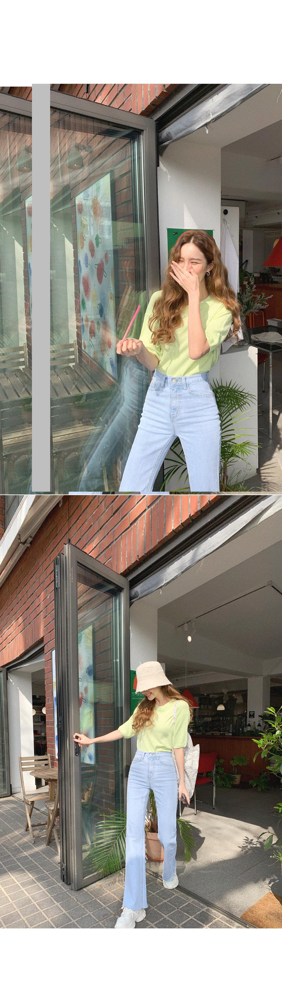 Stunning Line Long Denim Pants
