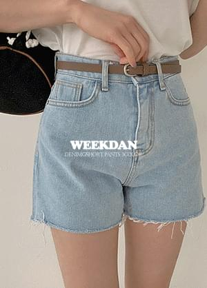 Weekdan high waist cutting short pants