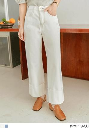 Cuffed Wide Leg Pants - 2 Types