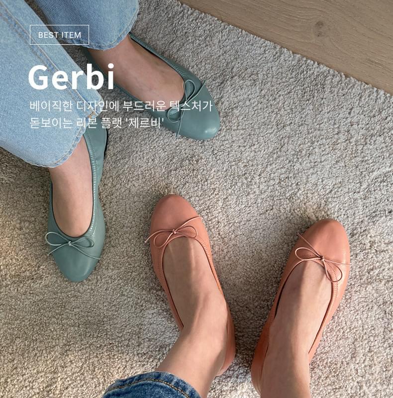 Jervi banding ribbon flat shoes