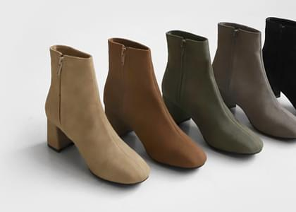 Anfley Basic Ankle Boots