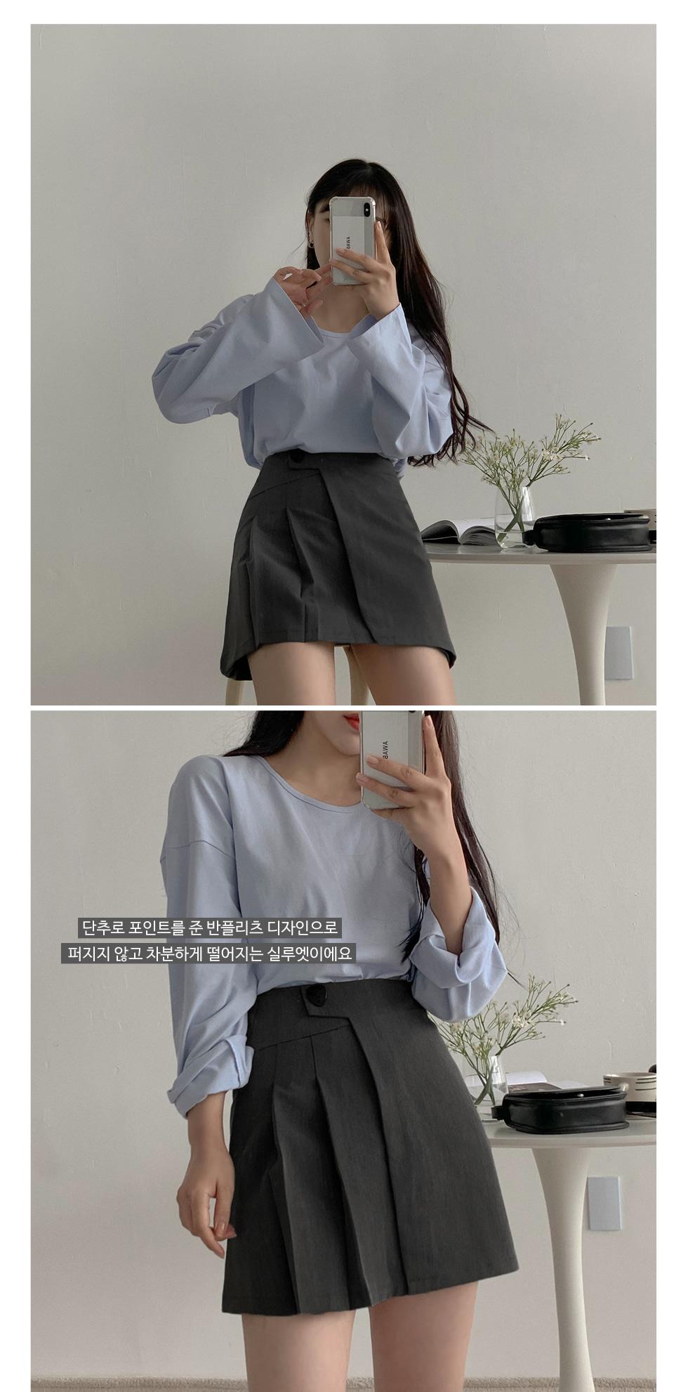 Half button pleated skirt