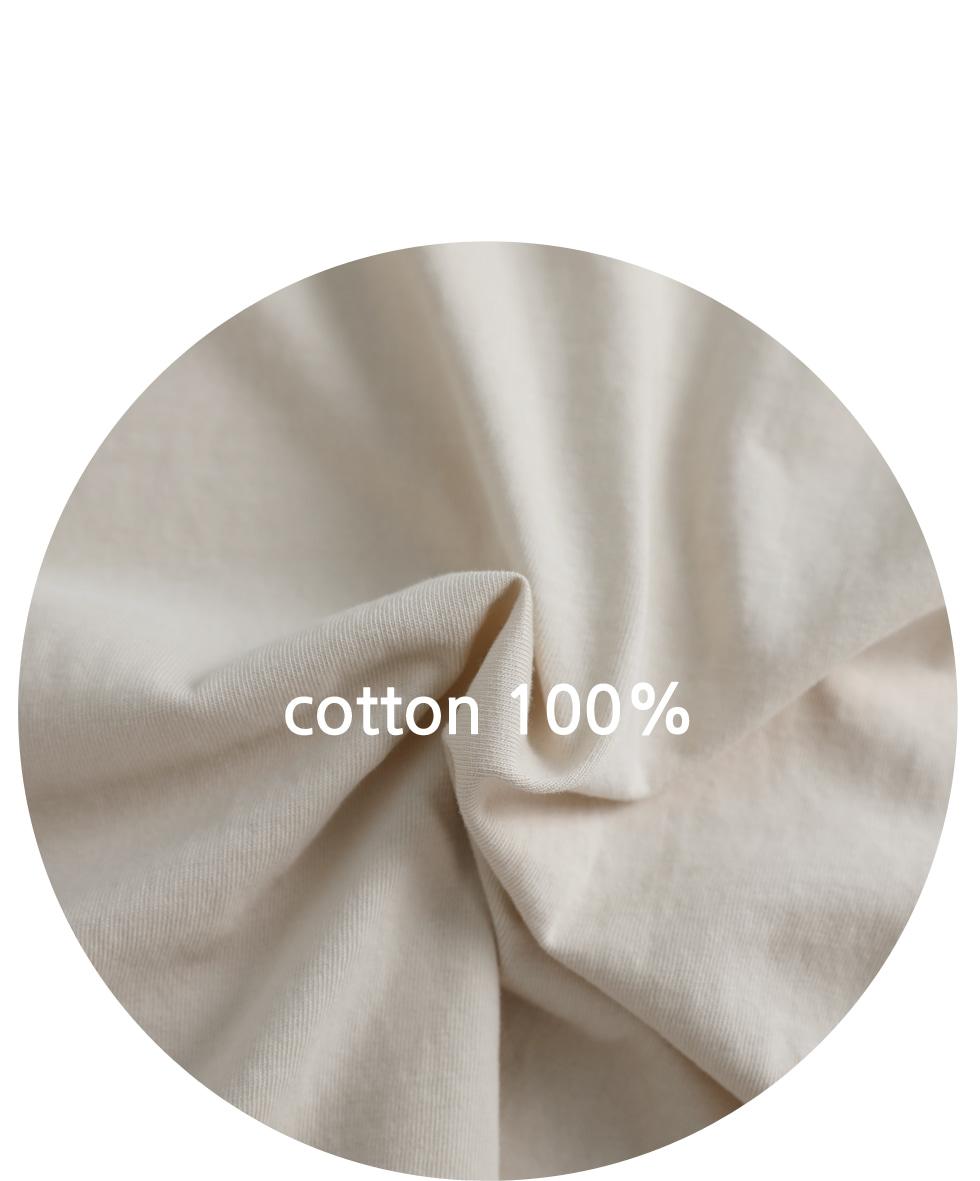 Pantone Daily Plain T-Shirt