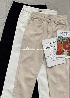 Vanrona high-waist straight cotton trousers