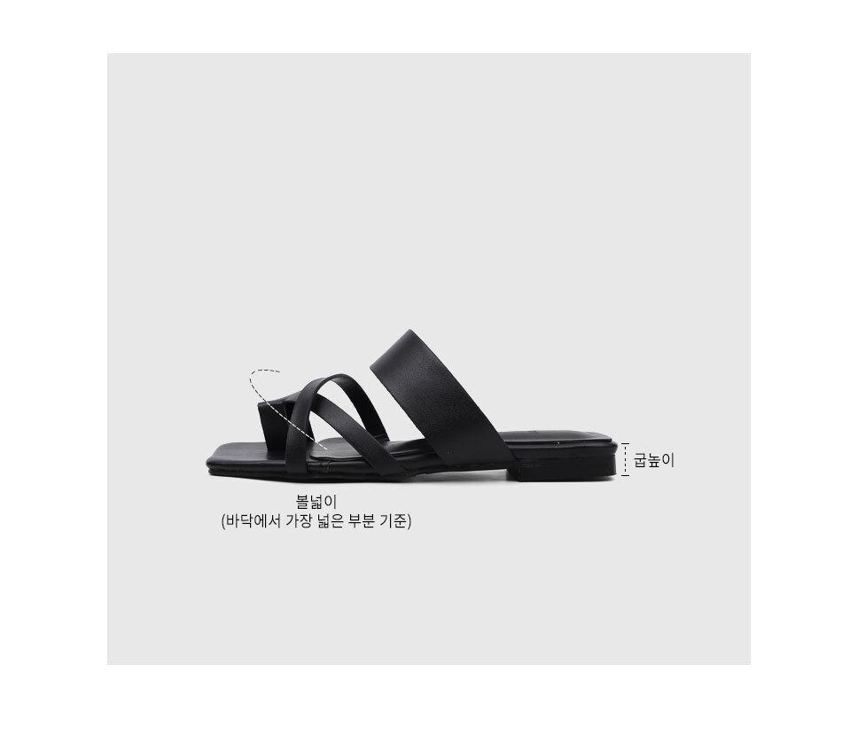Isshu toe post strap split slippers flat sandals 5307