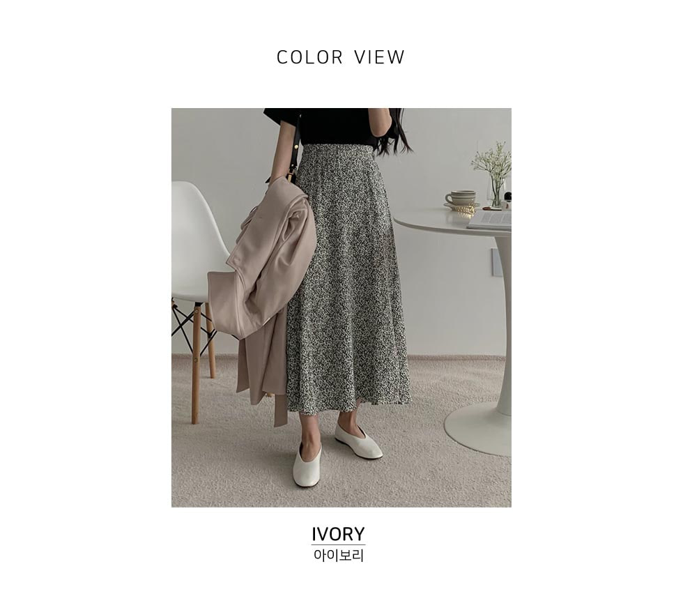Triple Maxi Long Skirt