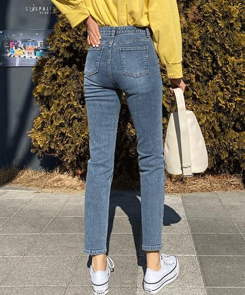 Blue Gray Underband Slim Date Jeans