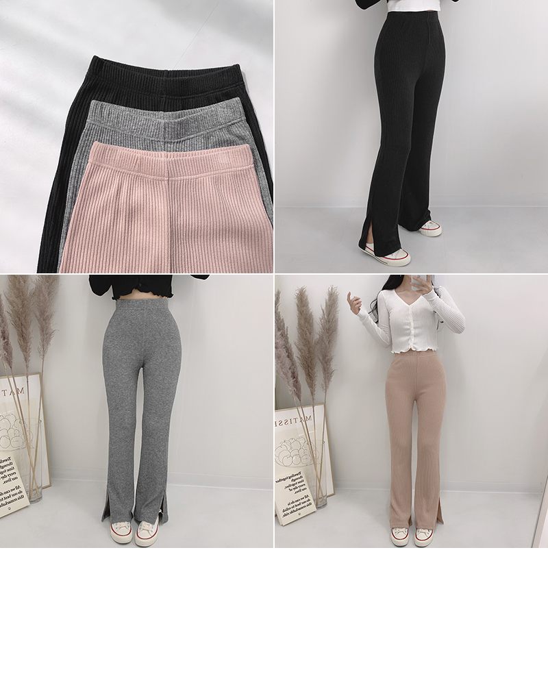 Gio Ribbed split trousers
