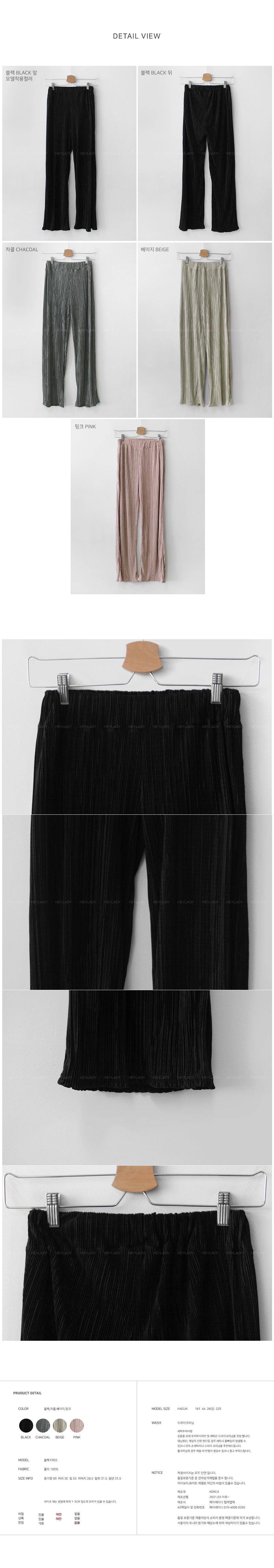 Dazen pleated banding pants