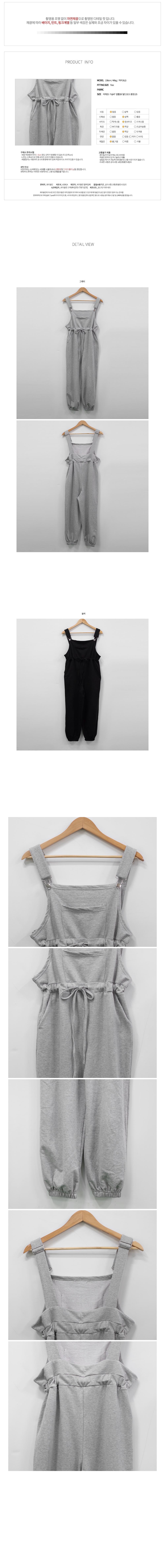 Joking suspenders pants jumpsuit