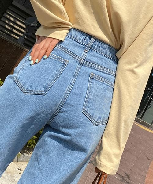 Mabe wide straight jeans