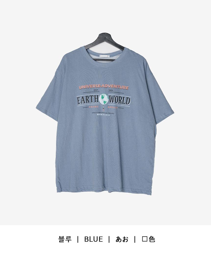 피그민 오버핏 반팔 티셔츠