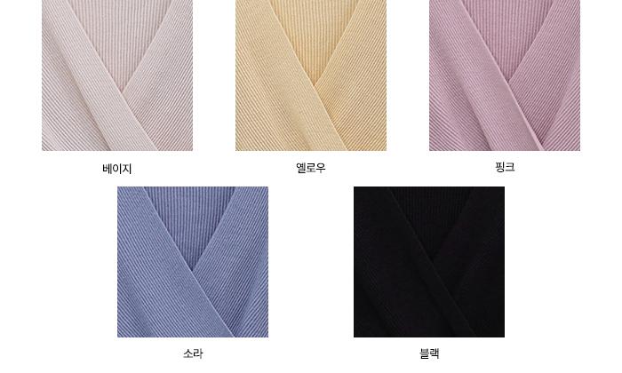 Alla V-Neck Wrap Knitwear