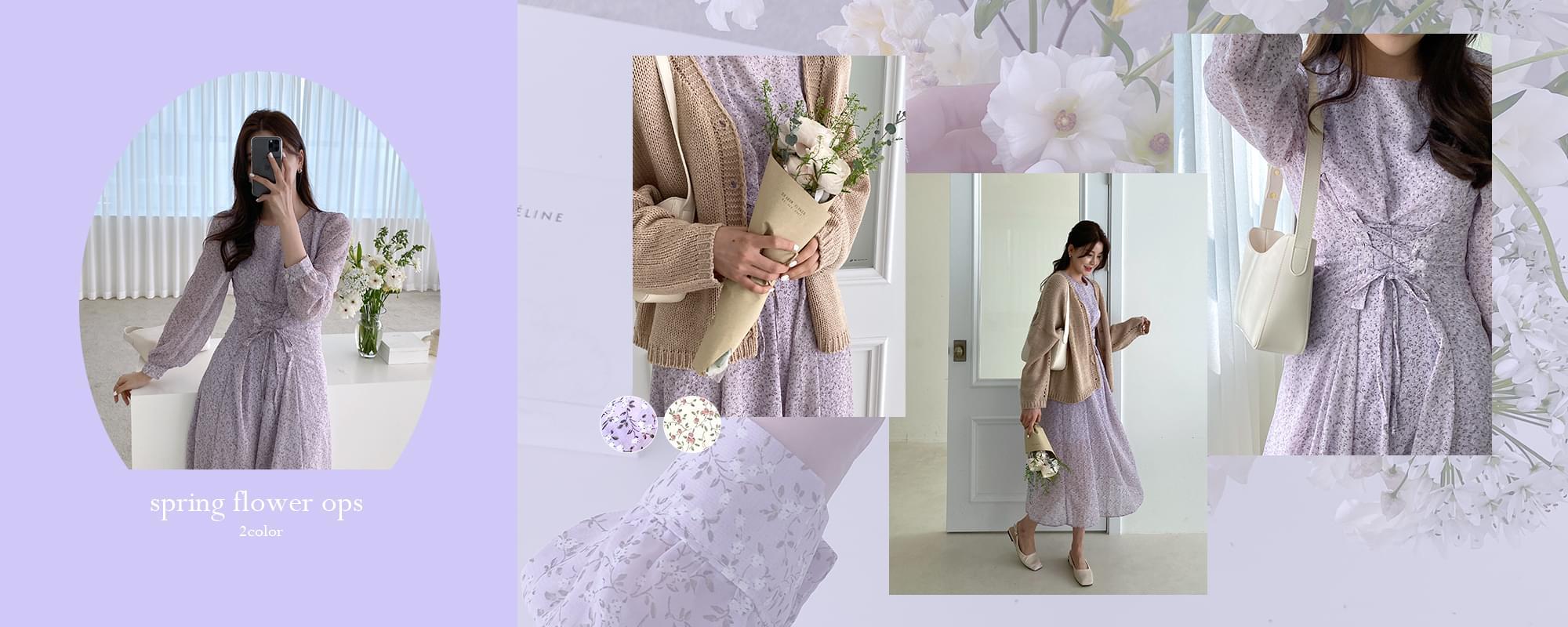Blossom Flower Corset Dress -2color