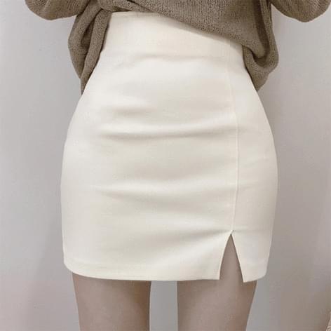Drawy Modern Split High Waist Skirt