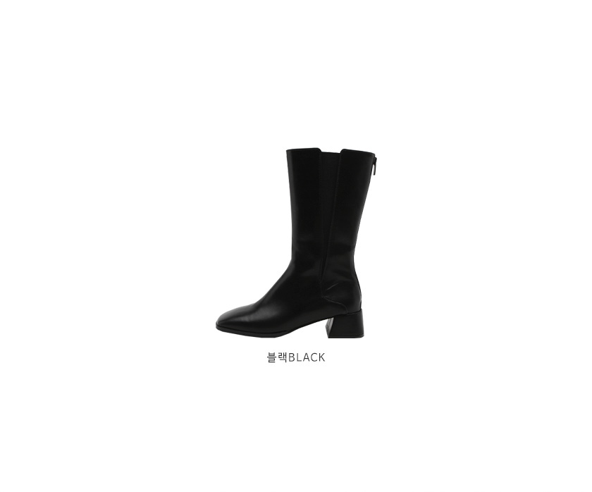 Millet Banding Middle Boots