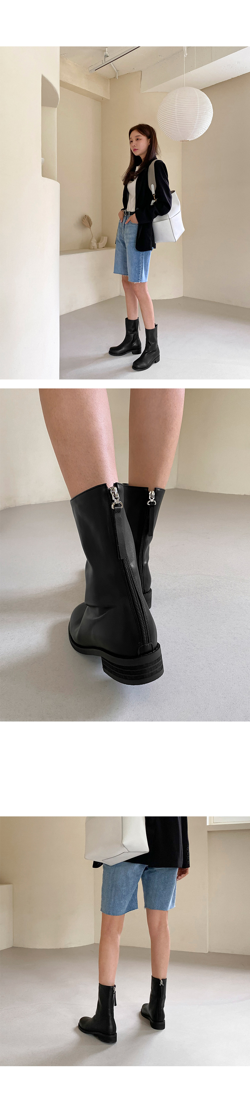 Harpney Basic Ankle Boots