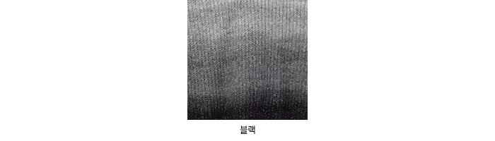 Dation Gradient Crop Knitwear