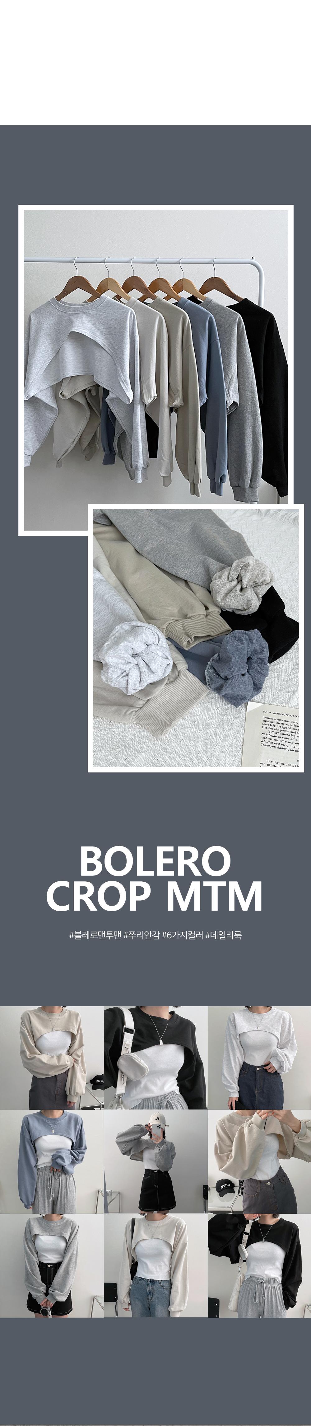 Muji Bolero Sweatshirt