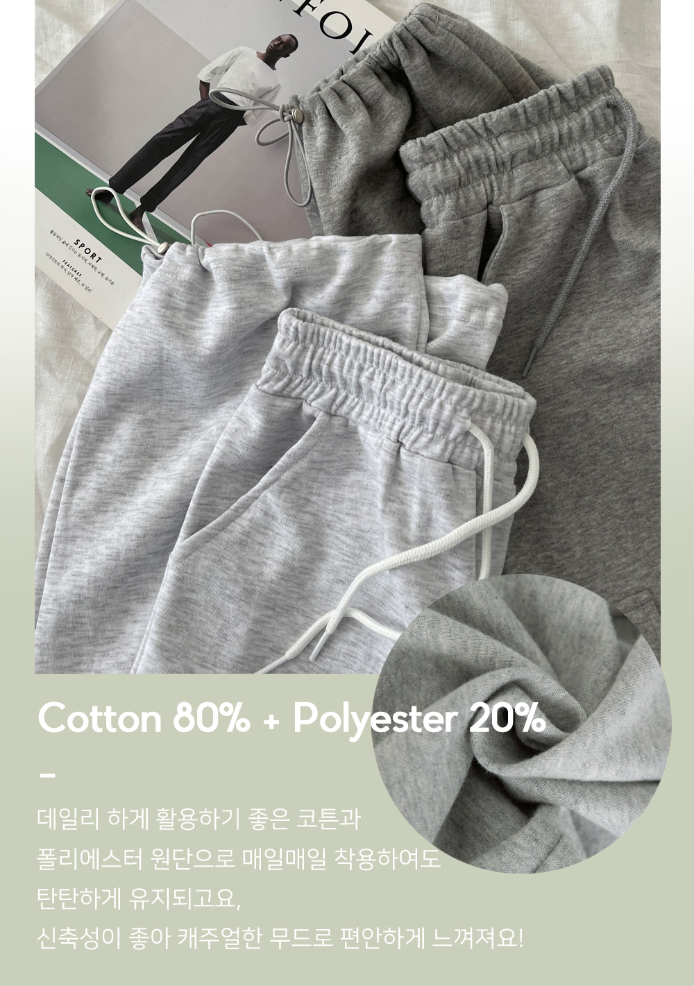Cant banding cargo jogger pants
