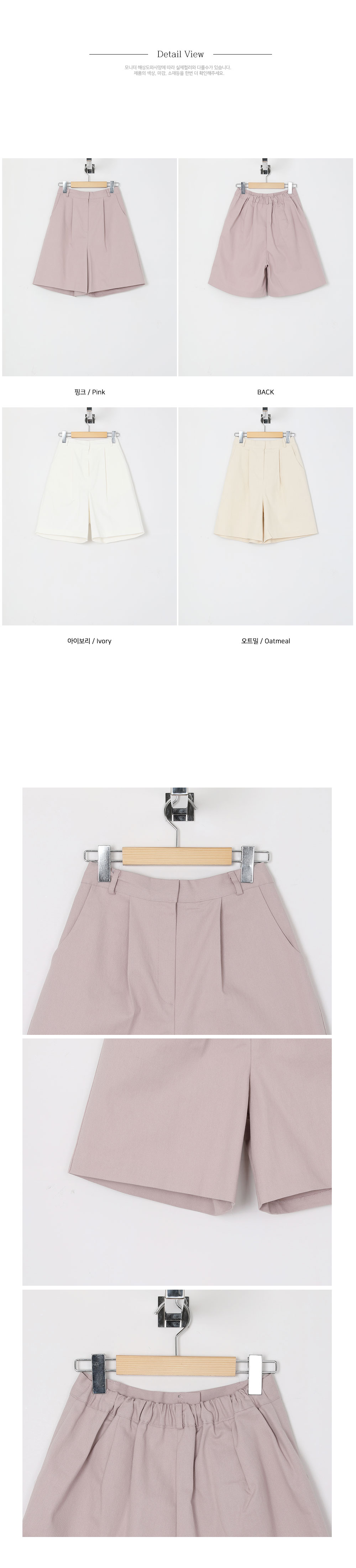 Beth pintuck half pants