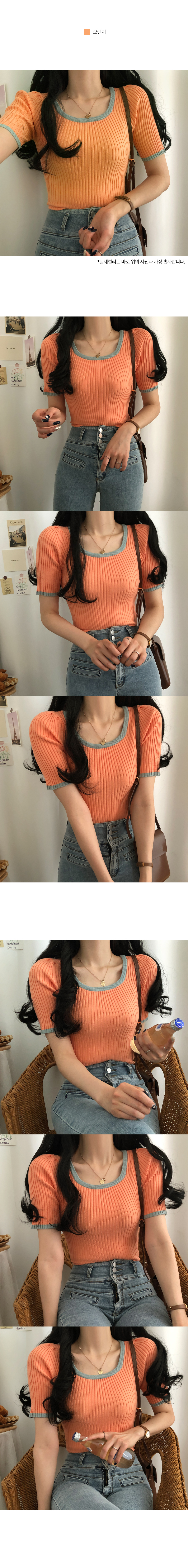Jamie Color Matching Cash Ribbed Short Sleeve Knitwear