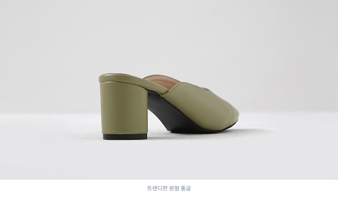Bona Stiletto Mule SE MLLTT1c052