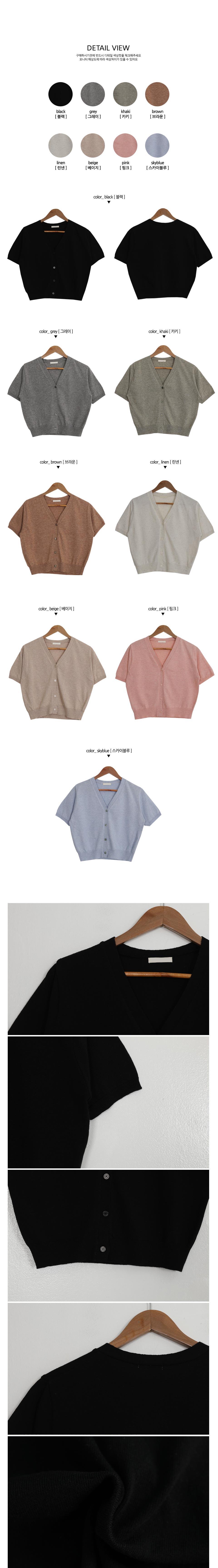 Lau linen short sleeve cardigan