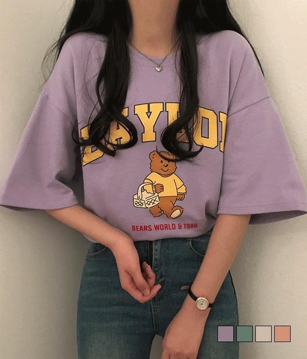 Basket Bear Unisex Overfit Short Sleeve T-Shirt