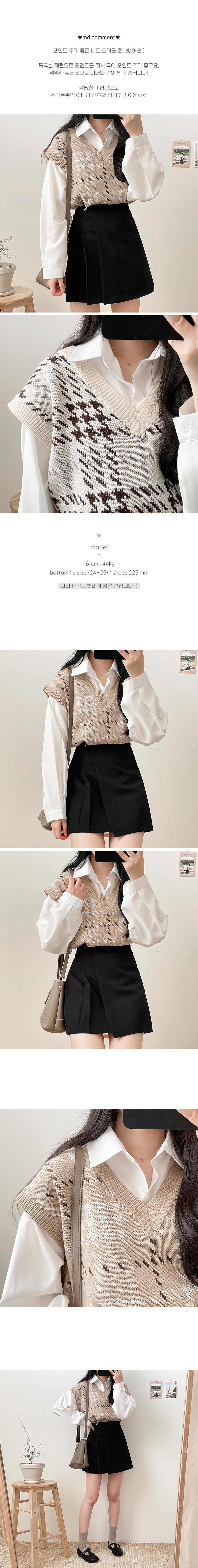 Mild Knitwear Vest