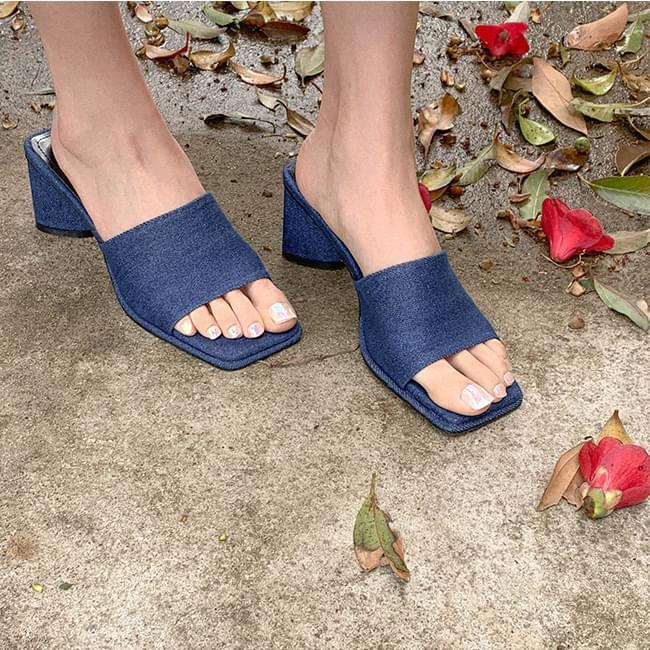 Choose as you like, mule slippers