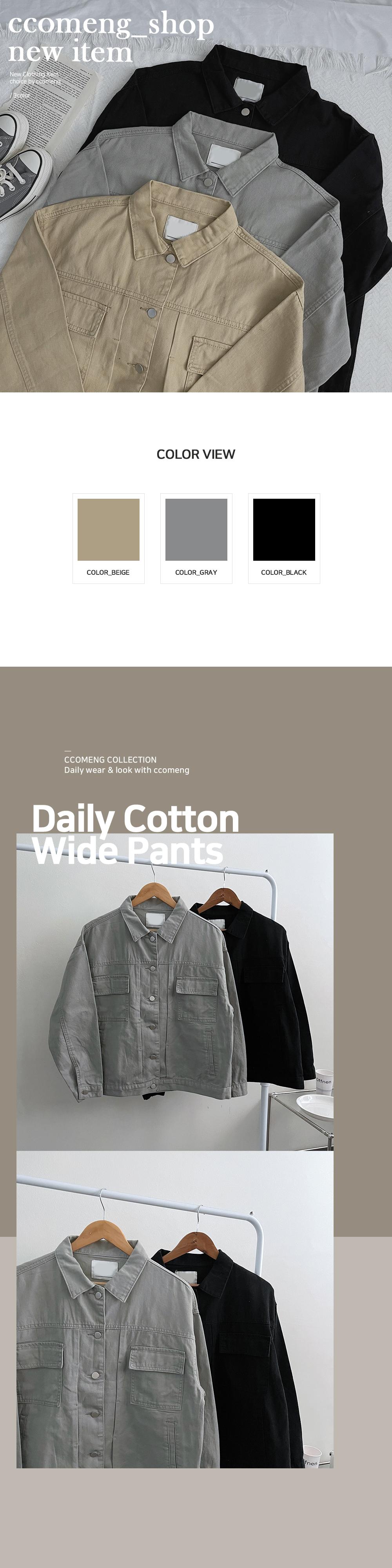 Jam Trucker Over Fit Cotton Jacket
