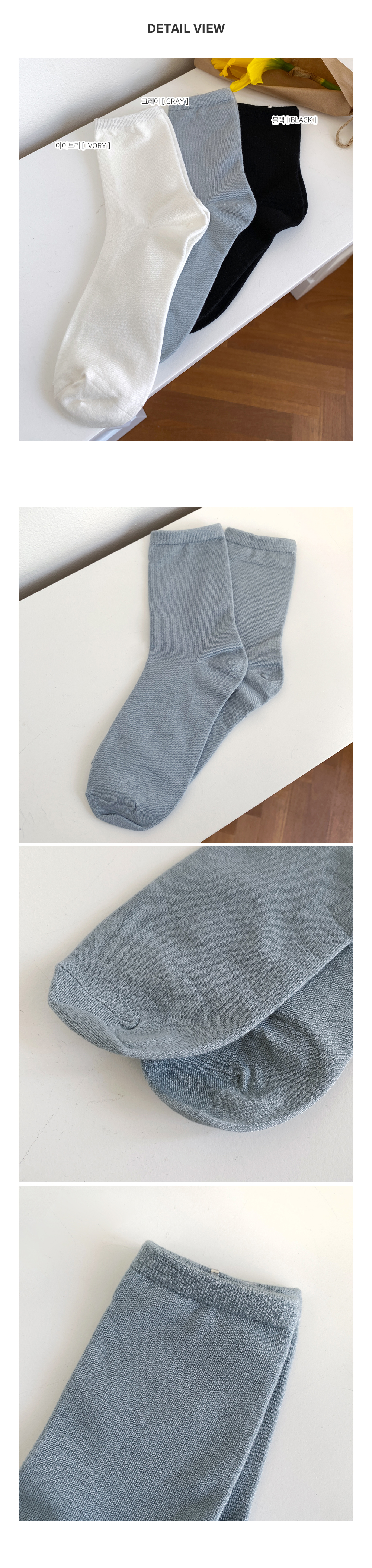 daily socks - 3color