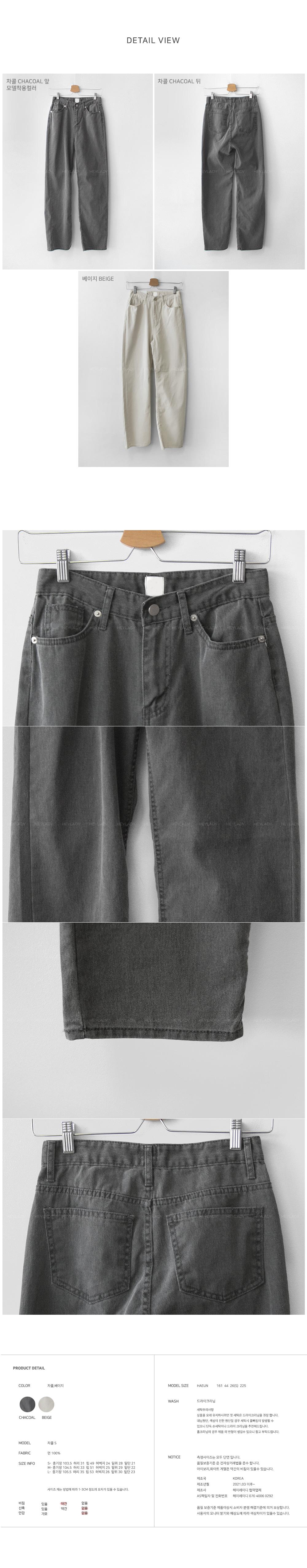 Munt wide cotton pants